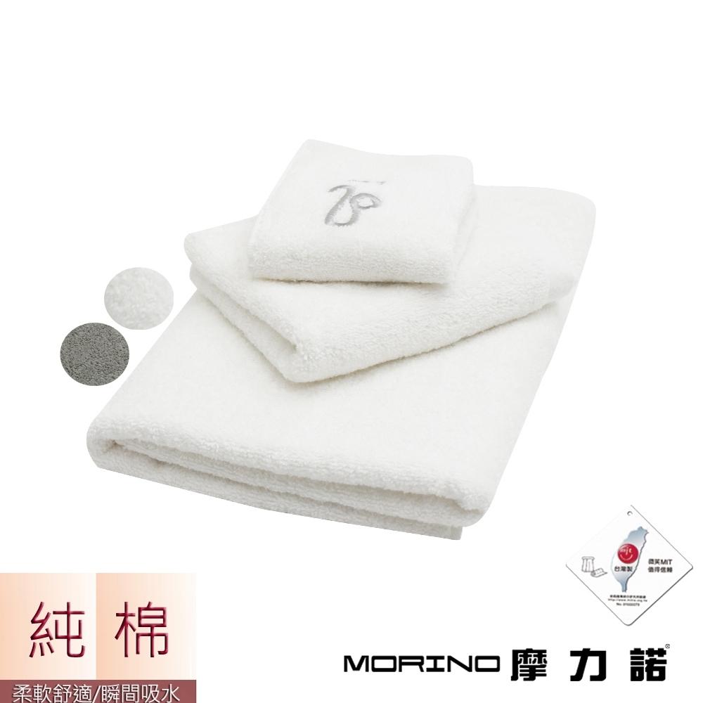 MORINO摩力諾 個性星座方毛浴巾3件組-獅子座