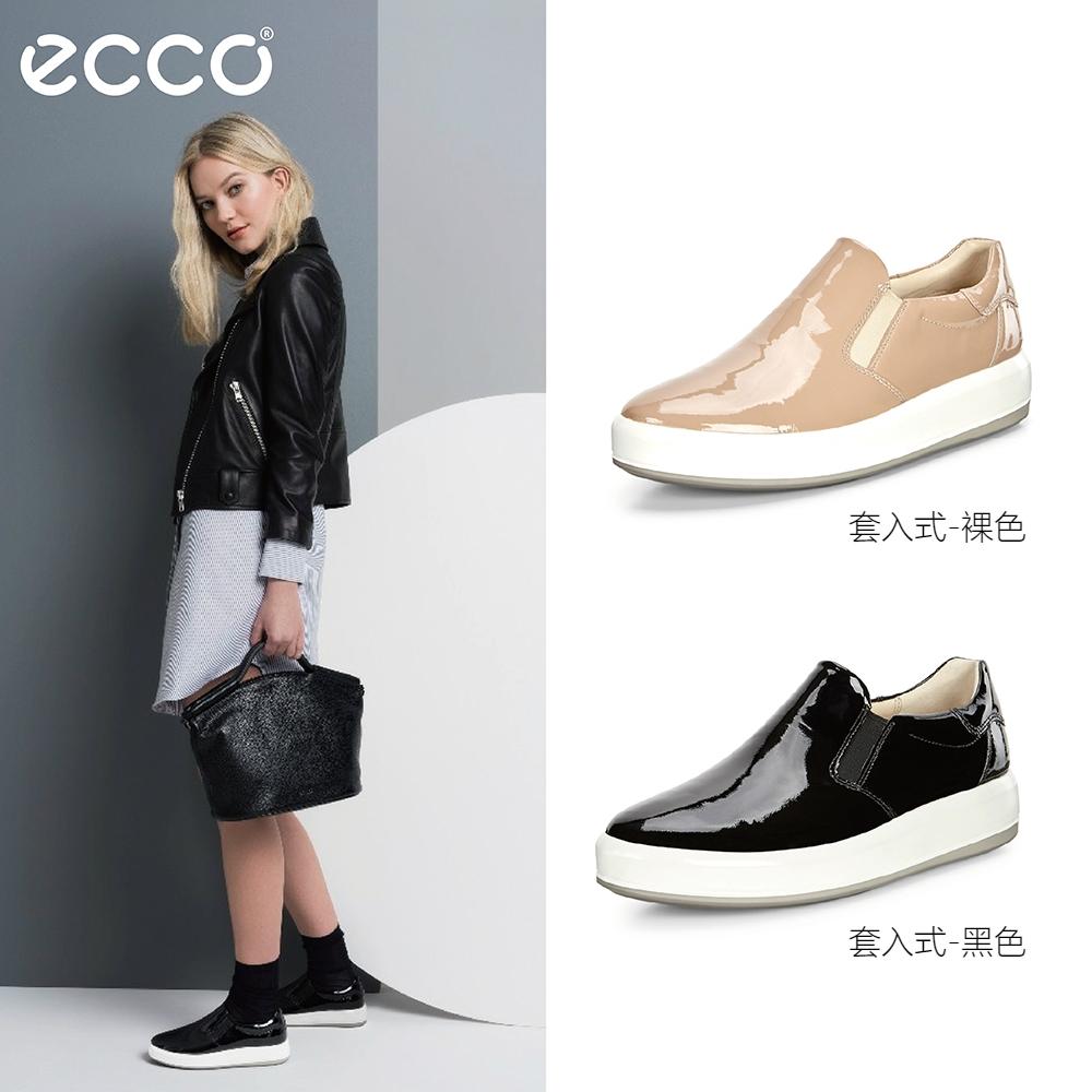 ECCO SOFT 9 北歐簡約漆皮厚底套入/綁帶休閒鞋-女