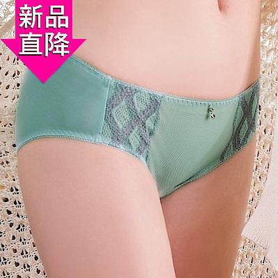 推EASY SHOP-典戀波挺 中腰三角褲(藍綠色)