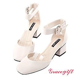 Grace gift-寬版繫踝帶方頭跟鞋 米白