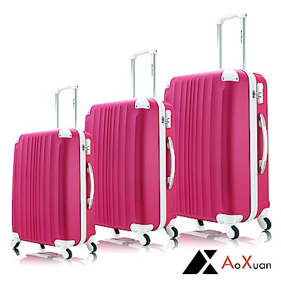 AoXuan 20+24+28吋行李箱 ABS防刮耐磨旅行箱 果汁Bar系列(桃紅色)