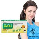 【BeeZin康萃】瑞莎代言 美國專利葉黃素軟膠囊x1盒 (30粒/盒 )