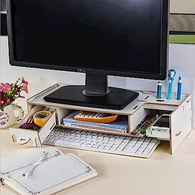 半島良品 多功能DIY木質電腦螢幕架 小抽-白色