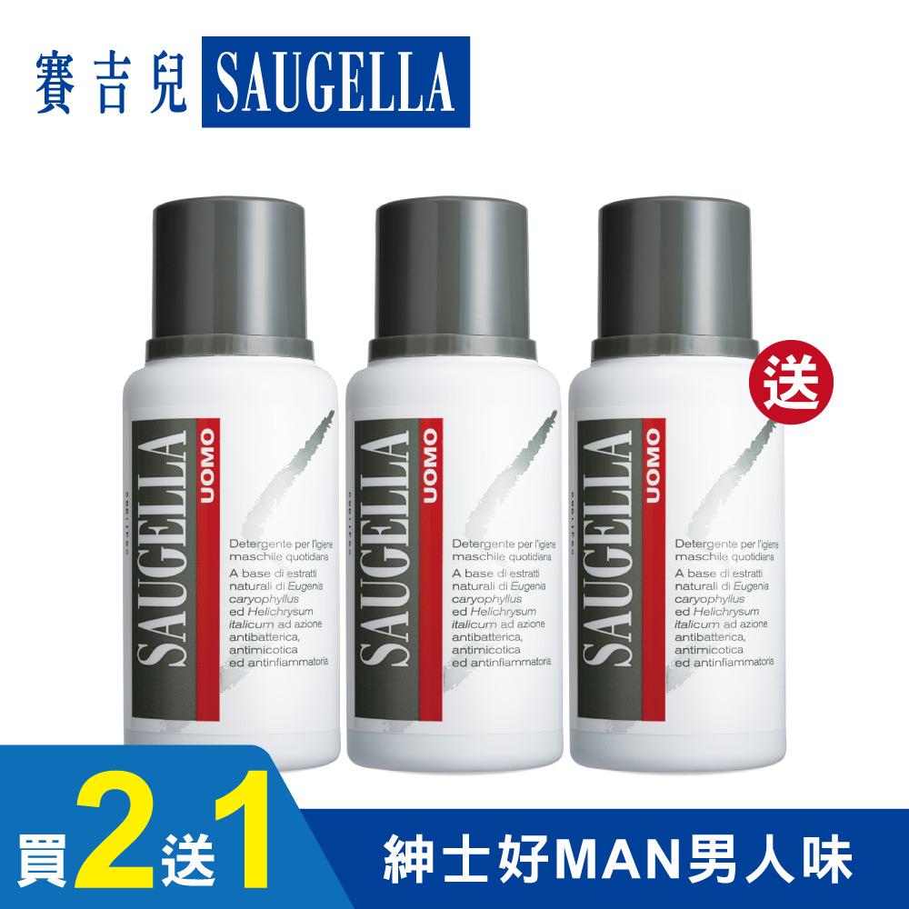 SAUGELLA賽吉兒 男性專用沐浴拿鐵200ml(買2送1)