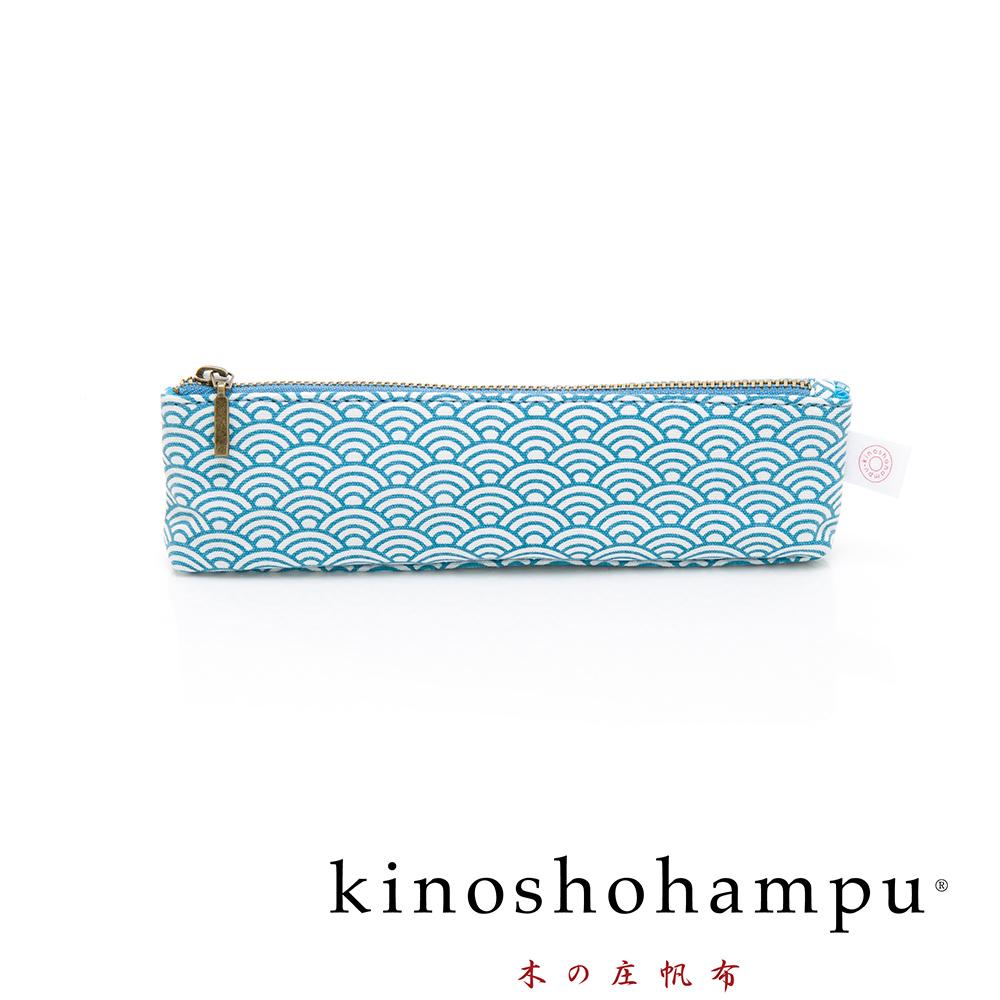 kinoshohampu貴族和柄帆布筆袋(小) 青海波藍
