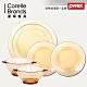 美國康寧 Pyrex 透明餐盤碗5件組 product thumbnail 1