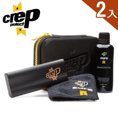 【Crep Protect】CURE 終極清潔 隨身組-2入組(專業清潔洗鞋組)