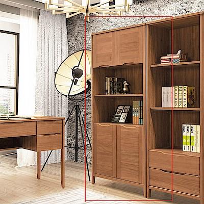 H&D 柚木色2.7尺四門書櫥