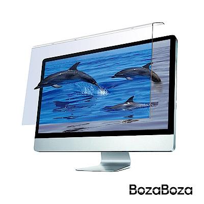 BozaBoza 直掛式 抗藍光片 ( 22型 , 適用 20吋~22吋 寬螢幕 )