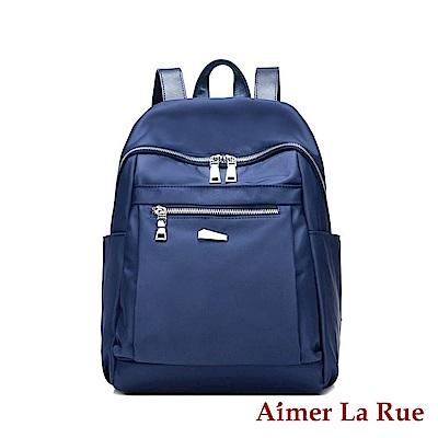 Aimer La Rue 輕量休閒尼龍後背包-藍色(快)