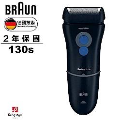 德國百靈BRAUN-1系列舒滑電鬍刀(130s)