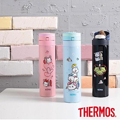 [新品上市] 膳魔師 x 迪士尼 TSUM TSUM 不鏽鋼真空保溫瓶0.45L