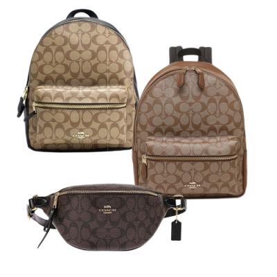【時時樂限定】COACH 簡約腰包/中款後背包-多款任選