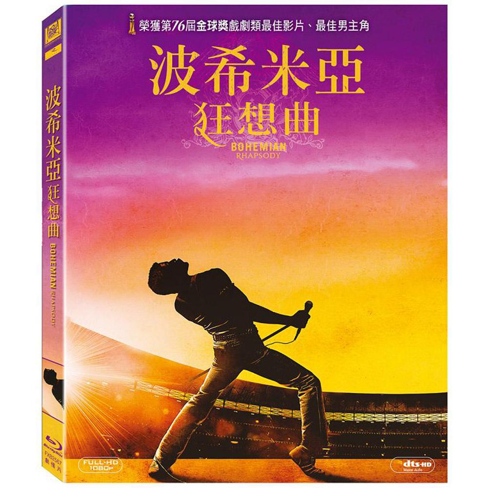 波希米亞狂想曲 Bohemian Rhapsody  藍光 BD