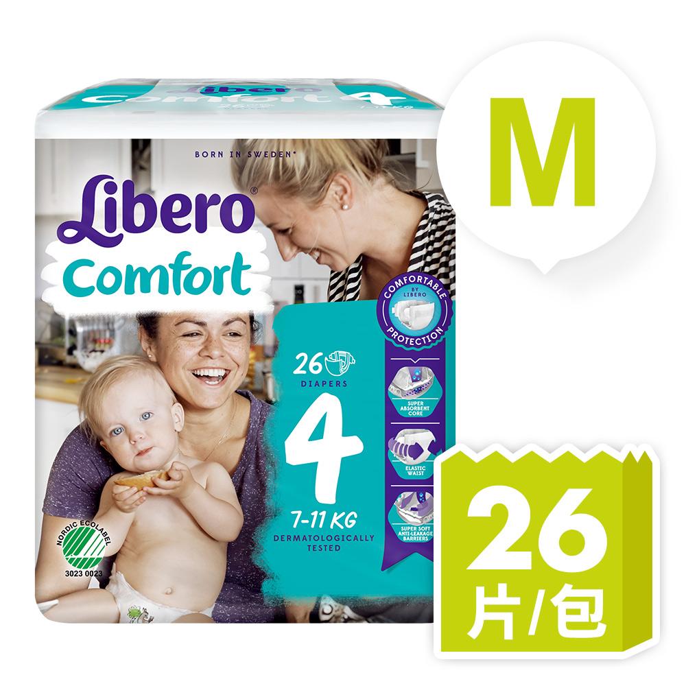 Libero麗貝樂 黏貼式嬰兒紙尿褲(4號)(26片/包)