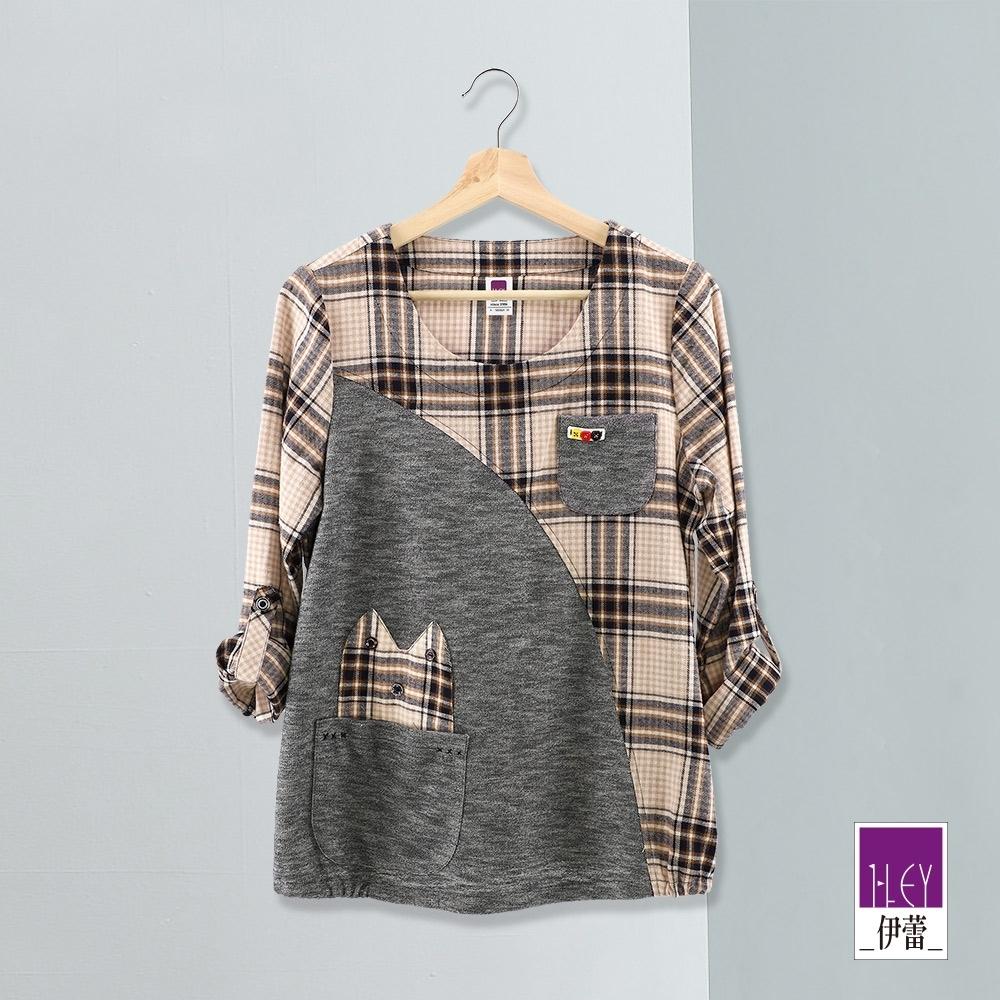 ILEY伊蕾 格紋配色拼接圓領上衣(灰)