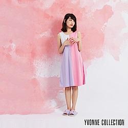 YVONNE 色塊拼接無袖洋裝-桃粉/淺紫