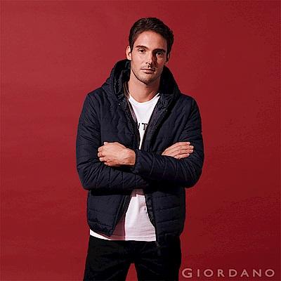 GIORDANO 男裝輕量修身連帽鋪棉外套-66 標誌海軍藍
