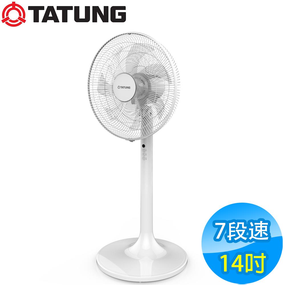 TATUNG大同 14吋 7段速微電腦遙控DC直流電風扇 TF-L14DM