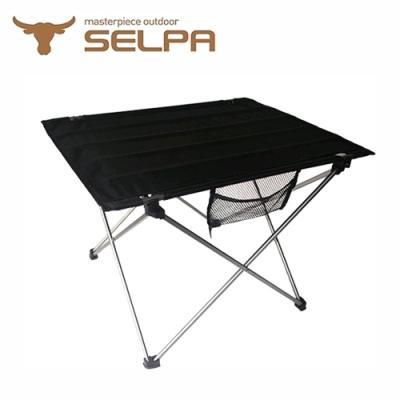韓國SELPA 鋁合戶外摺疊餐桌(加大款)露營桌 旅行桌
