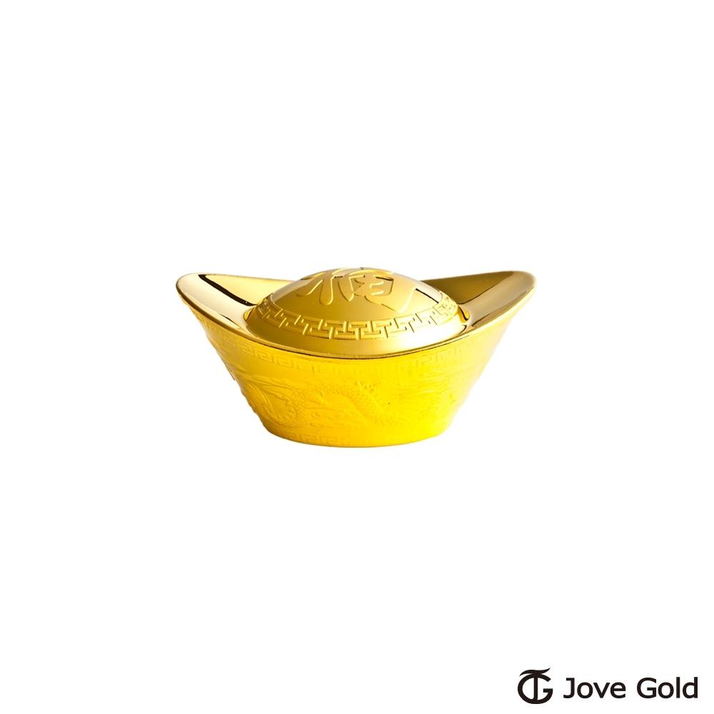 Jove Gold 漾金飾 0.5台錢加大版黃金元寶x1-福