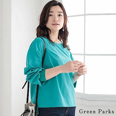 Green Parks 2WAY設計袖口素面上衣