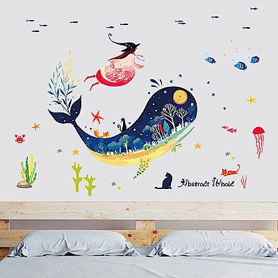 時尚壁貼- 鯨魚卡通
