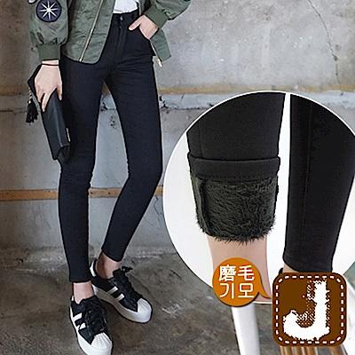 正韓 超保暖拉毛彈性窄管褲-(黑色)100%Korea Jeans
