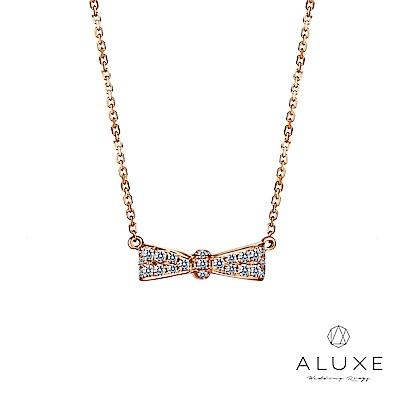 A-LUXE 亞立詩鑽石 Gifts系列 美鑽項鍊