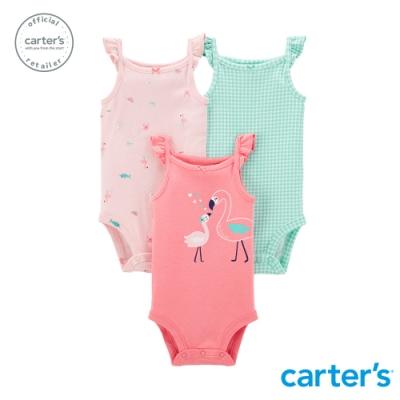 【Carter s】 粉嫩荷葉袖3件組包屁衣 (台灣總代理)