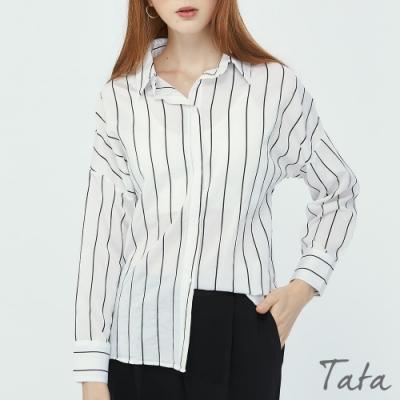 落肩前短後長條紋襯衫 TATA-(M~XL)