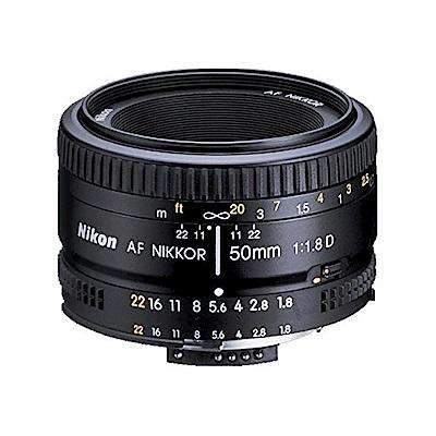 Nikon AF Nikkor 50mm F1.8D (國祥公司貨)