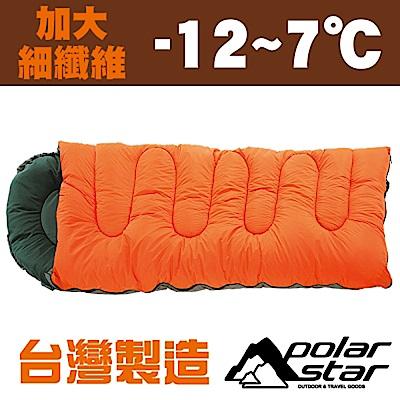 PolarStar 加大型纖維睡袋『橘』P16730 (耐寒度 -12~7°C)