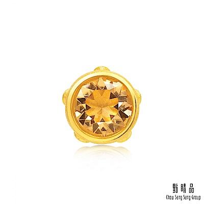 點睛品 吉祥系列 荷葉蓮子 黃金耳環(單只)