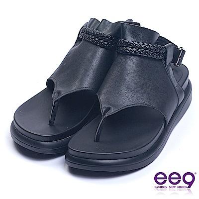 ee9 經典手工露趾厚底夾腳涼鞋 黑色