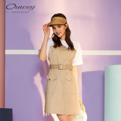 OUWEY歐薇 掀蓋式口袋洋裝(可)