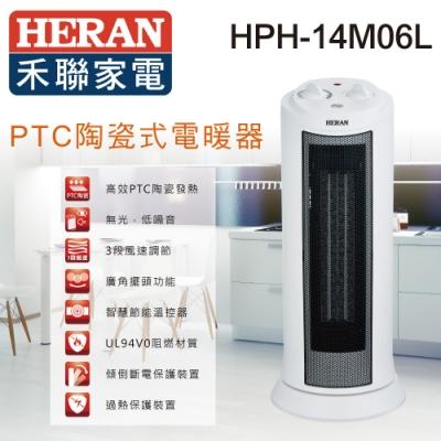 HERAN禾聯 廣角擺頭 適用7坪以下 陶瓷式電暖器 HPH-14M06L