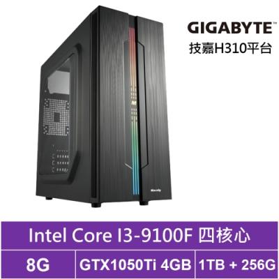 技嘉H310平台[東海武僧]i3四核GTX1050Ti獨顯電玩機