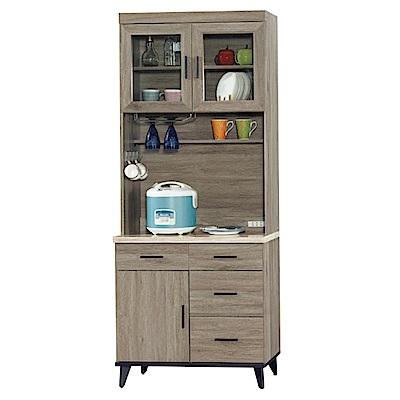 綠活居 波芬2.7尺仿石面餐櫃/收納櫃(上+下座)-81.3x43x202.2cm-免組