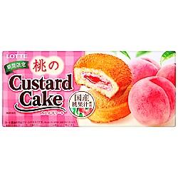 LOTTE 白桃風味蛋黃派(165g)