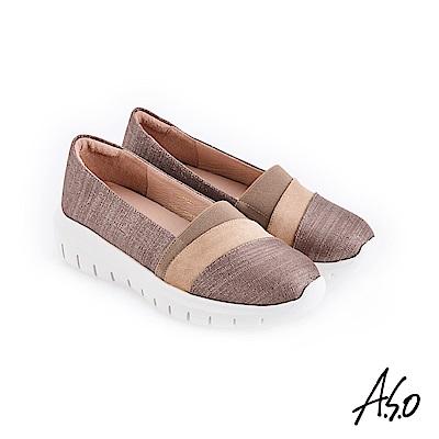 A.S.O 紓壓氣墊 直套式拼接設計休閒鞋 卡其
