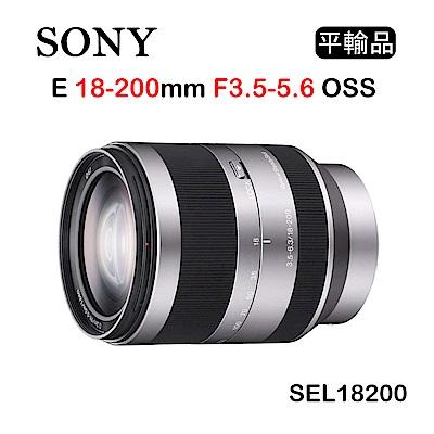 SONY E 18-200mm F3.5-6.3 OSS 銀 (平行輸入)