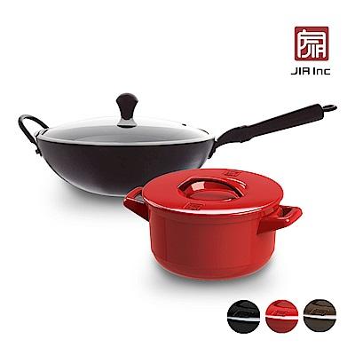 JIA Inc. 品家家品 家嚐鐵鍋32cm+晶釉瓷24cm