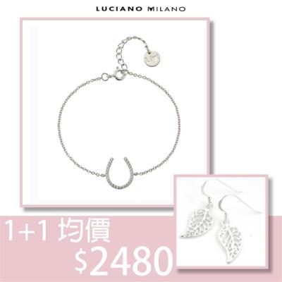 LUCIANO MILANO 自然森林純銀鋯石手鍊+耳環套組 均價2480