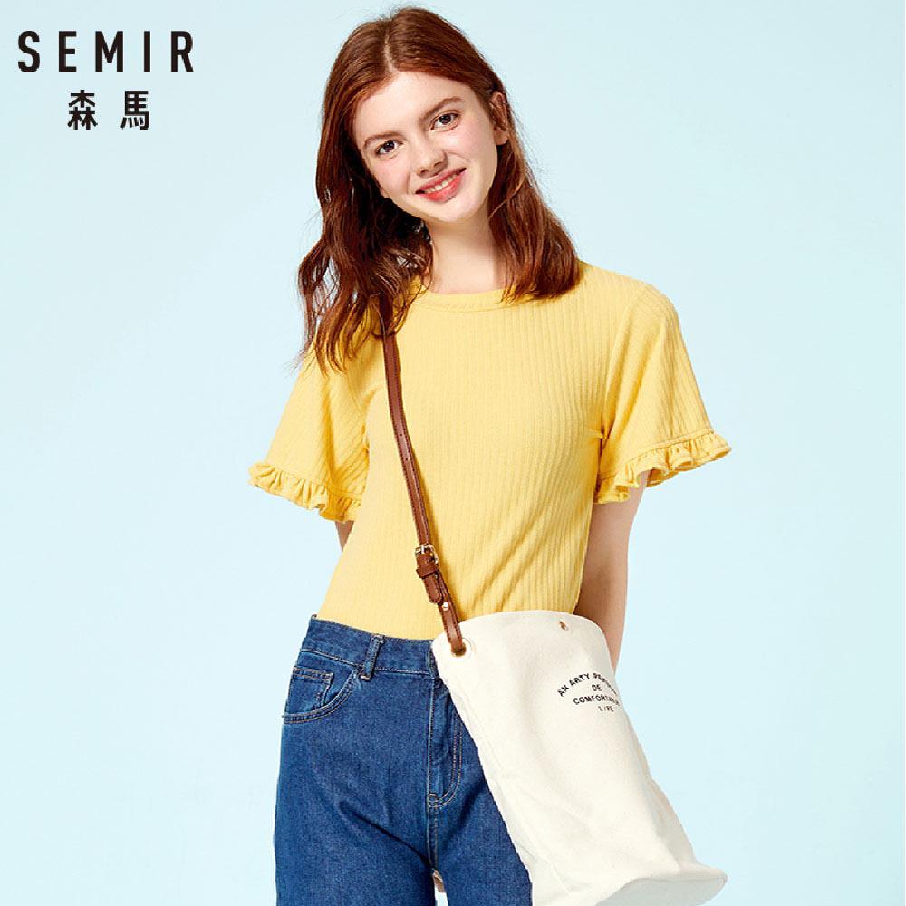 SEMIR森馬-傘型袖羅紋針織短袖上衣-女 product image 1