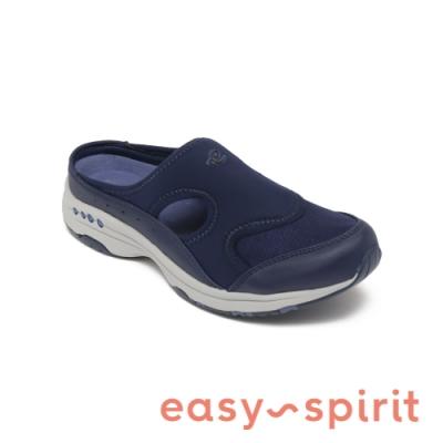 Easy Spirit-seTRAVER2 彈性舒適簍空休閒包覆拖鞋-深藍色