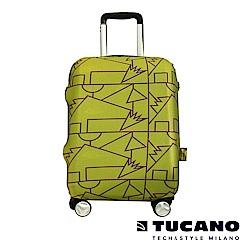 TUCANO X MENDINI 高彈性防塵行李箱保護套 M-草綠