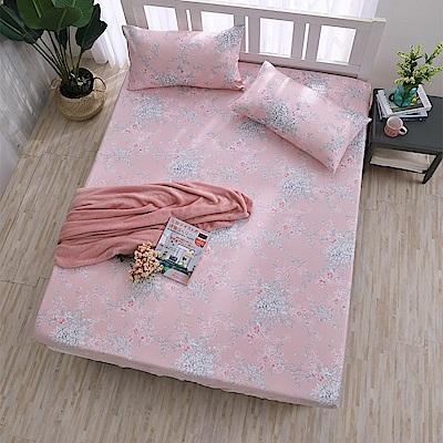 岱思夢 雙人100%天絲床包枕套三件組 三生三世