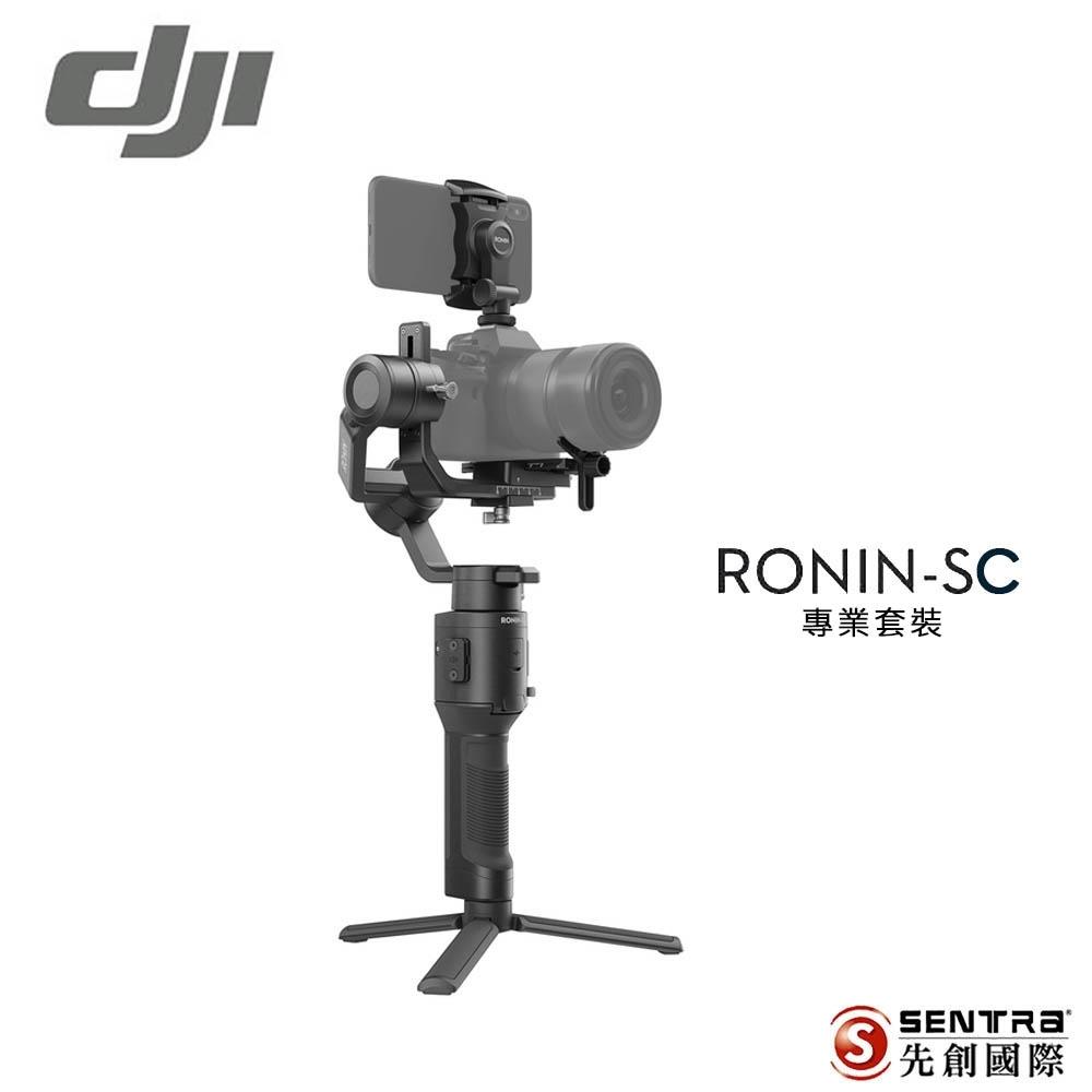 DJI Ronin SC 微單眼相機三軸穩定器-專業套裝(公司貨)