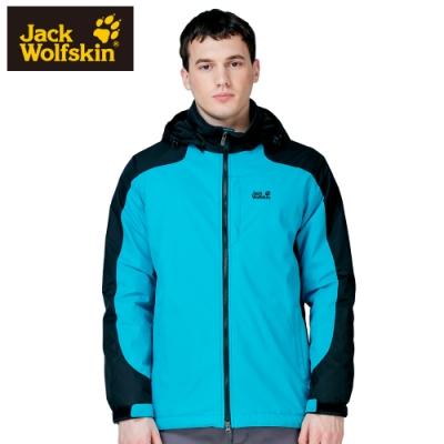 【Jack Wolfskin 飛狼】男 防風防潑水保暖外套 內刷毛『藍色』